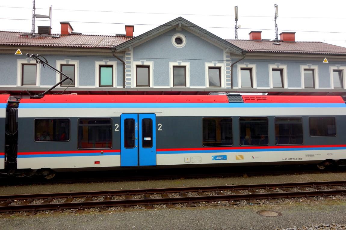 Вокзал Австрии