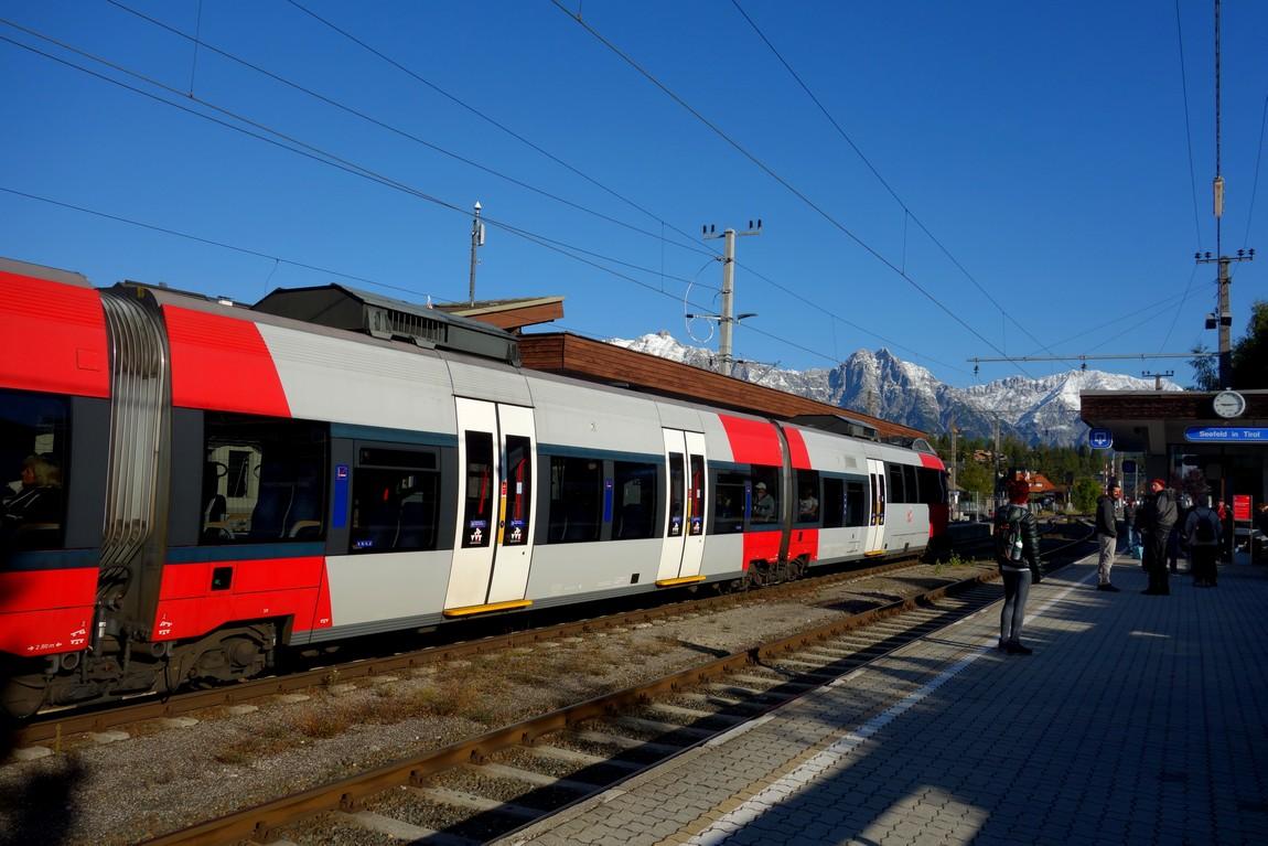 Вокзал в Зеефельд ин Тироль - Австрия