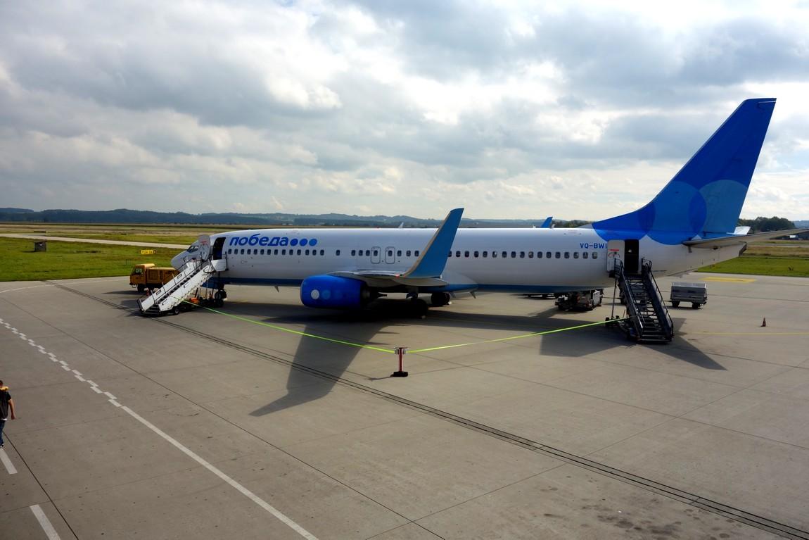 Самолёт в Меммингем (Австрия