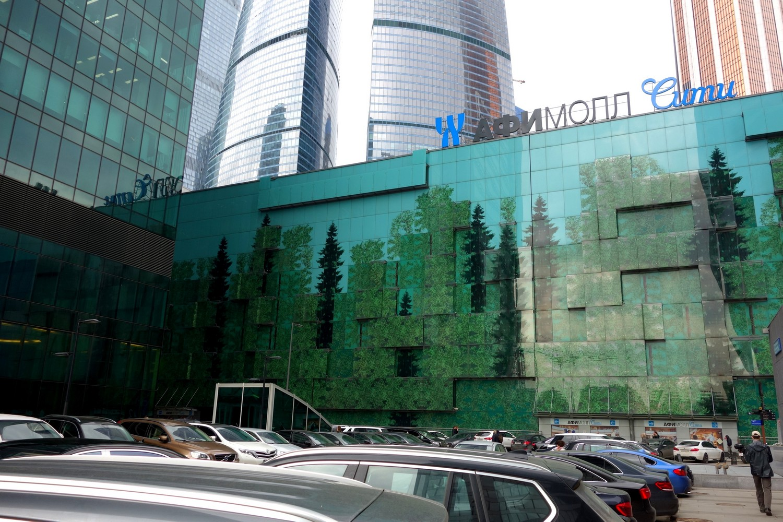 Сити центр в Москве