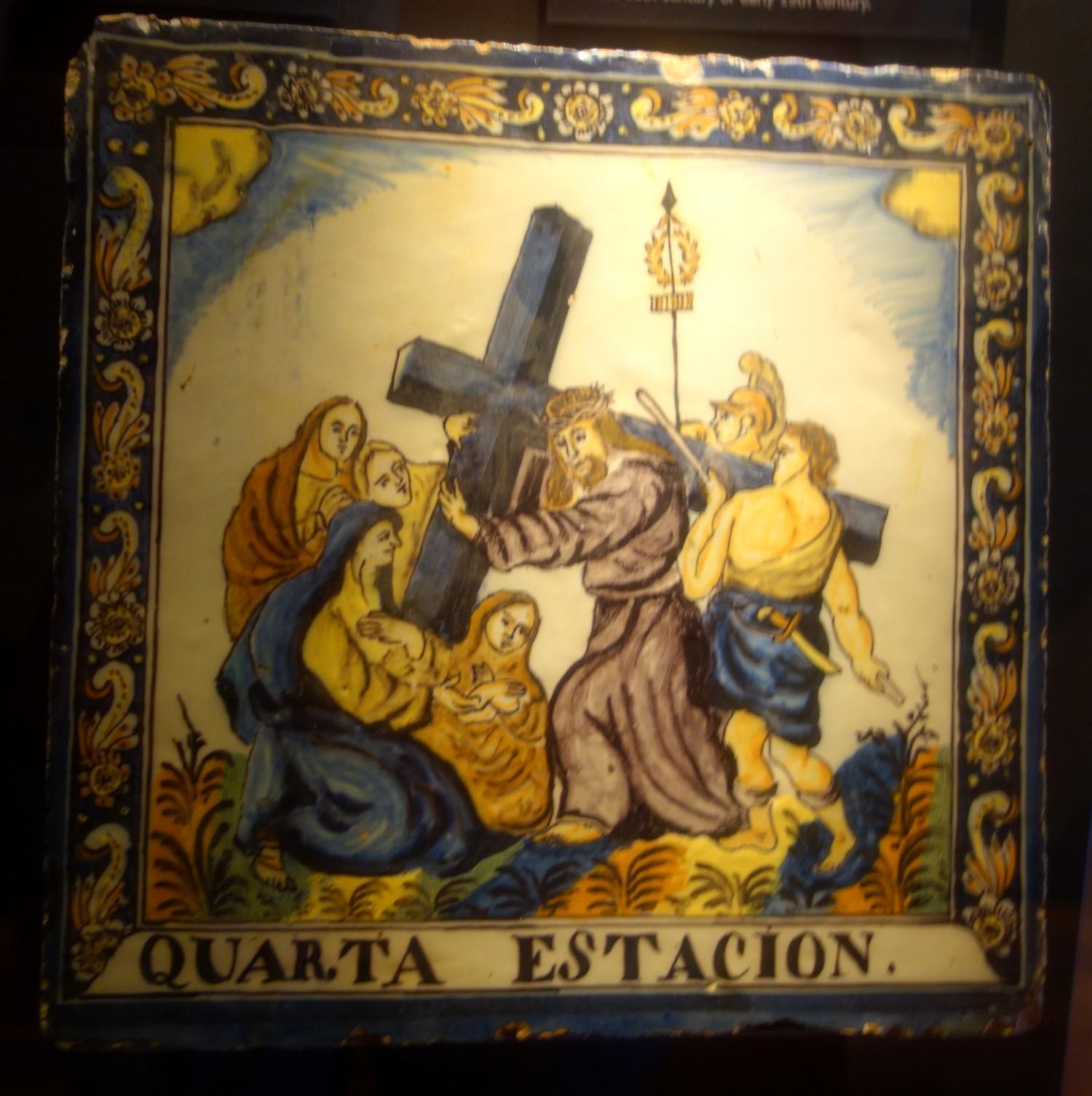 Севильский Алькасар - рисунок на плитке