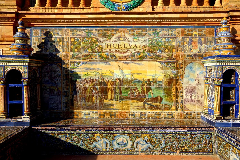 Площадь Испании в Севилье панно в альковах