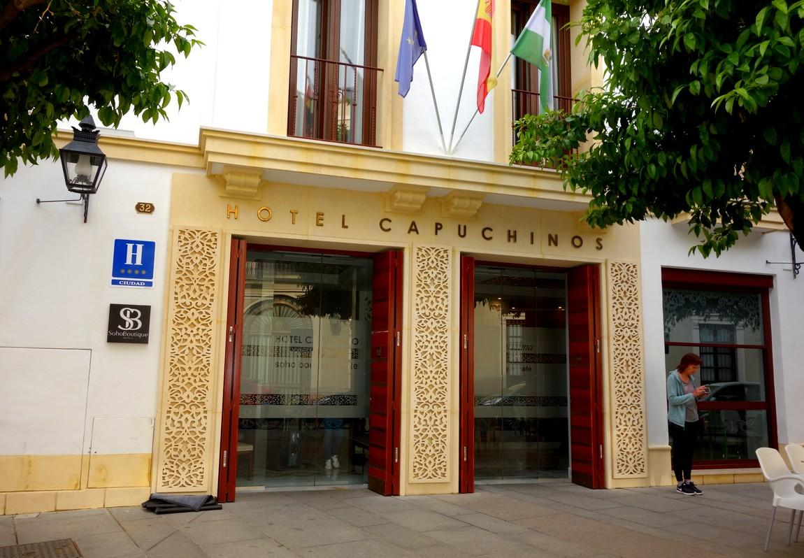 Отель в Кордове