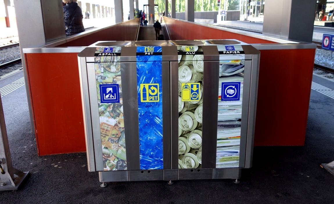 Контейнеры для мусора на вокзале в Швейцарии