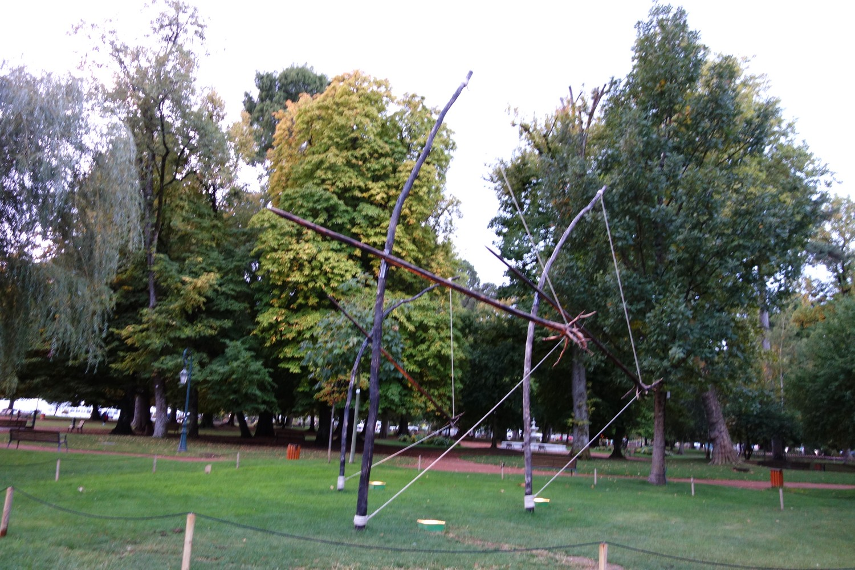 Парк в Анси